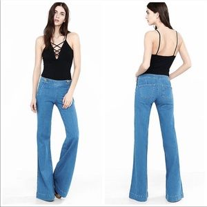 Express Wide Leg Flare Mid Rise Jeans Front Button